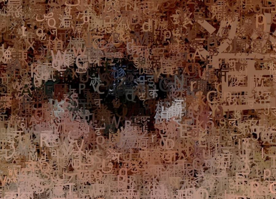 Detall Nara Babel Quantic