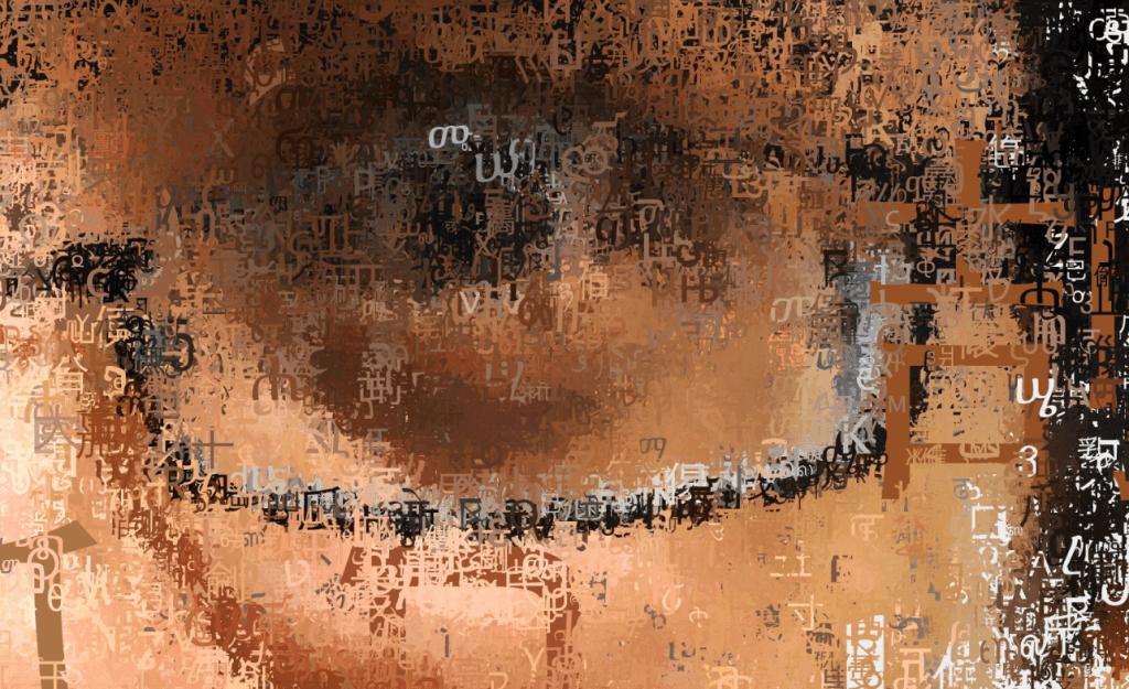 Detall Babel Quantic